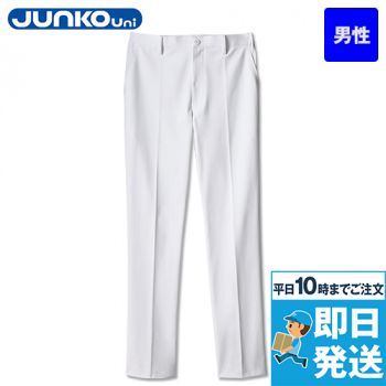 JU751 JUNKO uni メンズパンツ(股下フリー)
