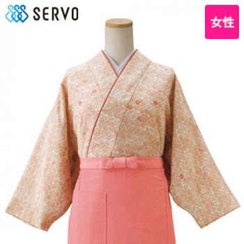 OD253 SUNPEX(サンペックス) 二部式着物上衣(女性用)