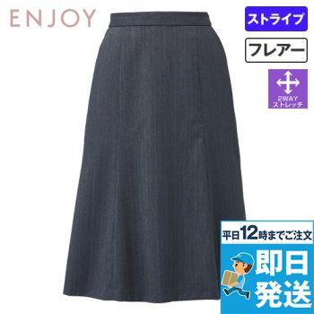 EAS754 enjoy フレアスカート 98-EAS754