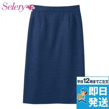 S-16981 16989 SELERY(セロリー) タイトスカート