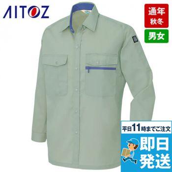AZ5375 アイトス エコ T/C ニューベーシック 長袖シャツ(薄地)