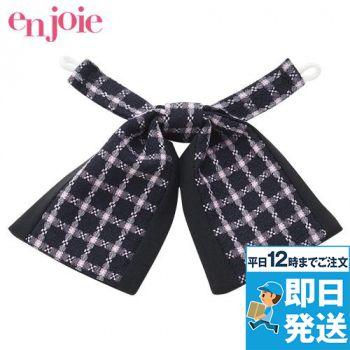 en joie(アンジョア) OP106 リボン 93-OP106