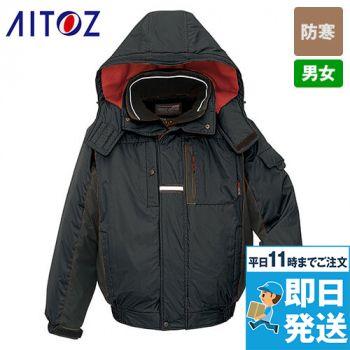 AZ6061 アイトス 寒冷地対応 光電子 防風防寒着ブルゾン