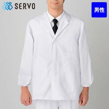 BFA-310 SUNPEX(サンペックス) 調理衣/長袖(男性用)