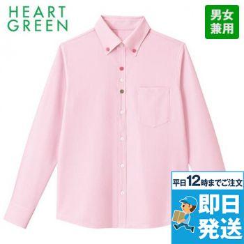 HM2418 ハートグリーン 長袖ニットシャツ(男女兼用)