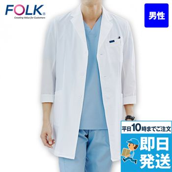 1528PH FOLK(フォーク)ドクターコート(男性用)