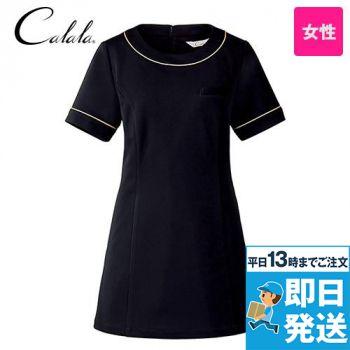 CL-0204 キャララ(Calala) チュニック(女性用)