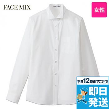 FB4025L FACEMIX 長袖/ウイングカラーブラウス(女性用)