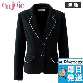 en joie(アンジョア) 81640 [秋冬用]丸い襟とフラップポケットがキュートなストレッチジャケット 無地 93-81640