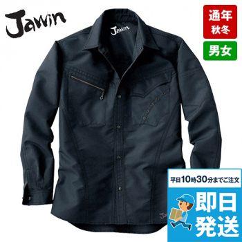 51604 自重堂JAWIN 長袖シャツ