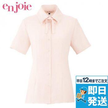 en joie(アンジョア) 06172 ボウタイ風リボンが大人可愛いベーシックな半袖ブラウス(リボン付)