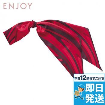 EAZ604 enjoy トーナルカラーで仕上げた逸品 ロングスカーフ 98-EAZ604