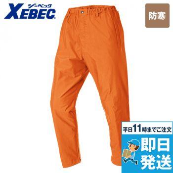 ジーベック 530 重防寒 防水防寒パンツ