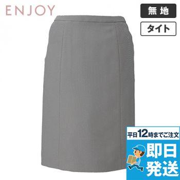 EAS577 enjoy セミタイトスカート 無地