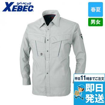 ジーベック 1653 [春夏用]サワークロス裏綿ツイル長袖シャツ