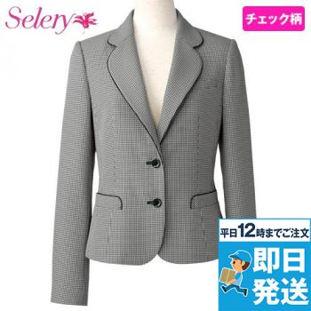 S-24300 SELERY(セロリー) 夜洗って、朝には乾く!小柄チェックのジャケット