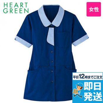 HL2639 ハートグリーン 半袖ロングニットシャツ(女性用)