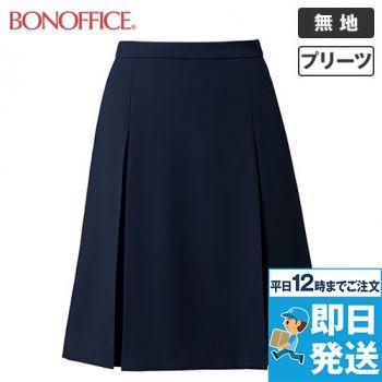 LS2755 BONMAX/イルマーレ プリーツスカート 無地