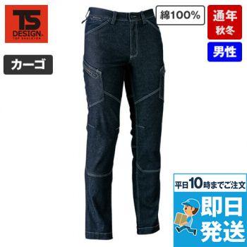 5114 TS DESIGN 綿100%ソフトチノクロス&ストレッチデニムカーゴパンツ(男性用)