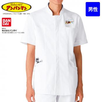 ANP093-C/10 アンパンマン 半袖ケーシージャケット(男性用)