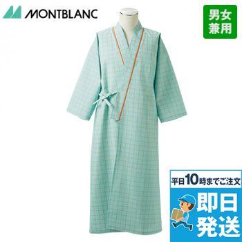 59-441 443 445 MONTBLANC 患者衣8分袖 着物式(男女兼用)HT
