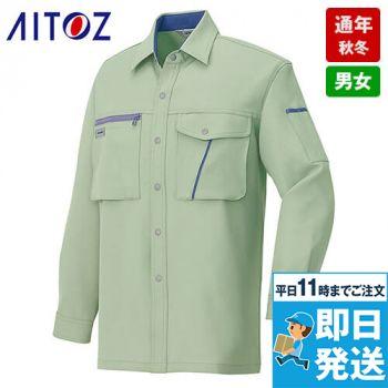 AZ856 アイトス イエっち!おすすめ!! 帯電防止長袖シャツ(厚地)