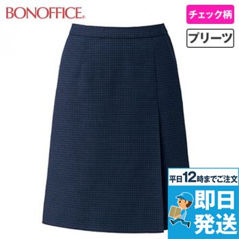 BONMAX LS2200 [通年]オプティカルチェック プリーツスカート 小柄チェック柄 36-LS2200