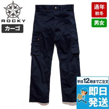 RP6901 ROCKY ストレッチ ド