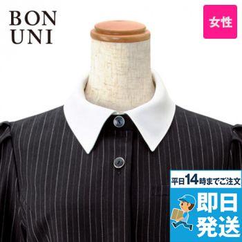 18212 BONUNI(ボストン商会) 替カラー(78-16212専用)(女性用)