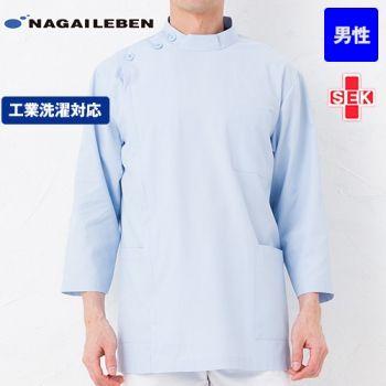 KES5165 ナガイレーベン(nagaileben) ケックスター 横掛8分袖(男性用)