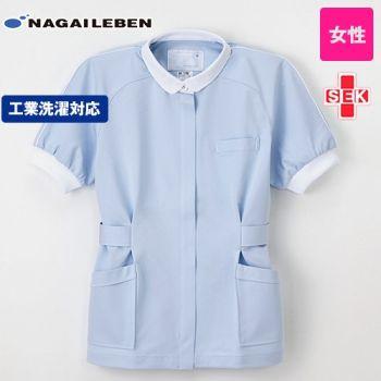 CA1752 ナガイレーベン(nagaileben) キャリアル チュニック/半袖(女性用)