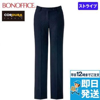 AP6239 BONMAX/コーデュラカラーST パンツ