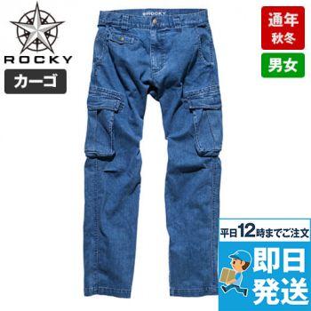 RP6903 ROCKY デニムカーゴパンツ(男女兼用)