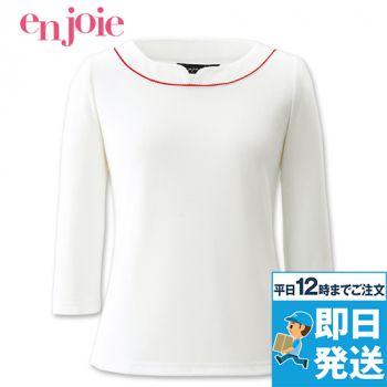 en joie(アンジョア) 01086 [通年]七分袖カットソー[UVカット/透け防止] 93-01086