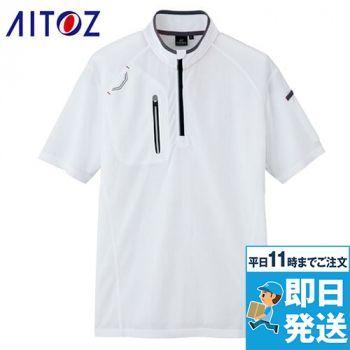 AZ10607 アイトス 半袖ハーフZIPシャツ(男女兼用)