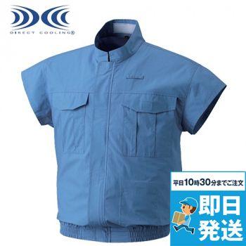 NO5732 [春夏用]空調服 電設作業用[春夏用]空調服(面ファスナー)