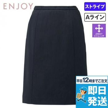 EAS713 enjoy [通年]Aラインスカート [ストレッチ/ストライプ] 98-EAS713