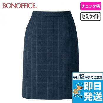 AS2309 BONMAX/トラッドパターン セミタイトスカート チェック