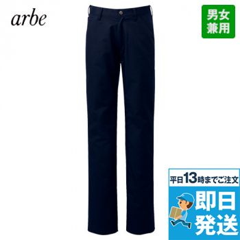 AS-8524 チトセ(アルベ) パンツ(男女兼用)