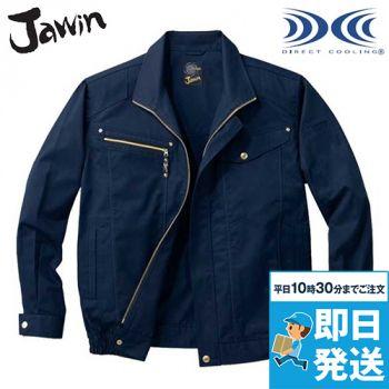 54020 自重堂JAWIN [春夏用]空調服 制電 長袖ブルゾン