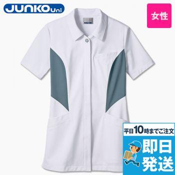 JU801 JUNKO uni レディースジャケット 襟付き