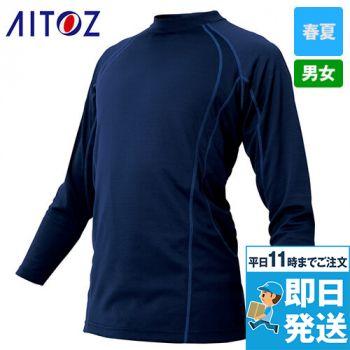 AZ-551048 タルテックス アイトス 長袖Tシャツ(男女兼用)