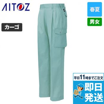 AZ284 アイトス エコ T/C ニューワーク カーゴパンツ(2タック) 制電 春夏