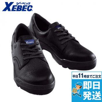 ジーベック 85021 安全短靴 樹脂先芯
