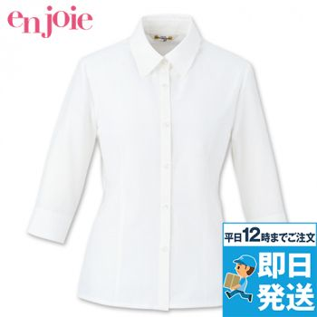 en joie(アンジョア) 01095 [通年]高めでシャープな襟元の七分袖ブラウス 93-01095