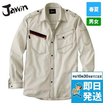 55704 自重堂JAWIN [春夏用]長袖シャツ(新庄モデル)