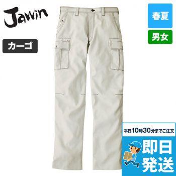 55702 自重堂JAWIN [春夏用]