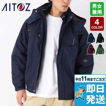 AZ8561 アイトス 防風防寒ブルゾン[フード付き・取り外し可能](男女兼用)