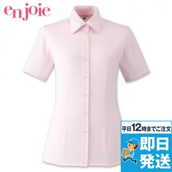 en joie(アンジョア) 06165 [通年]シワになりにくくストレッチで透け防止の半袖ニットシャツ 93-06165