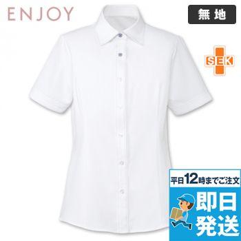ESB494 enjoy 肌に優しいソフトタッチで透けにくく1枚着でも安心な半袖シャツブラウス
